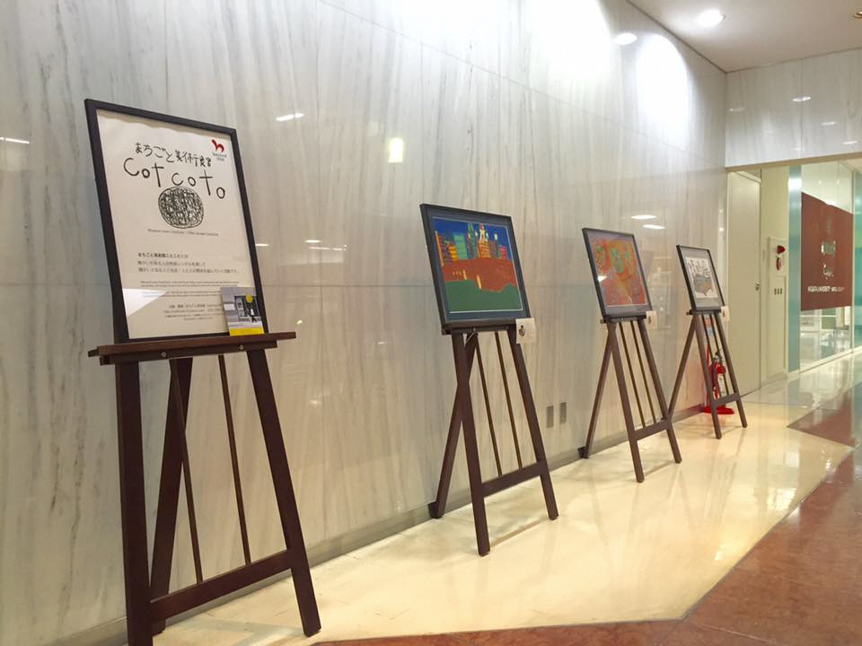 20_machigoto-museum